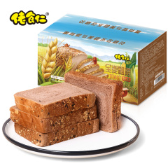 佬食仁全麦吐司面包350g/箱