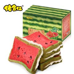 佬食仁西瓜吐司500g/箱