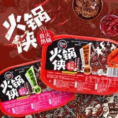 懒人自嗨小火锅两种口味自发热自助小火锅网红速食麻辣蔬菜小火锅 番茄味 *3盒