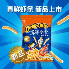 奇多真鲜虾条礼包390g(65g*6包) 奇多虾条65g*6(原味*3+香辣味*3