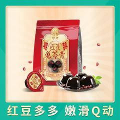 邓老红豆龟苓膏广西梧州低脂果冻布丁代餐零食烧仙草即食300g*3袋 红豆蜂蜜