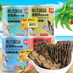 坂木川夹心海苔 芝麻味+巴旦木味