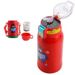沃盖特 儿童保温杯 智能温度显示卡通保温壶学生背带 不锈钢水壶B-WGT-J501 500ml 紫色
