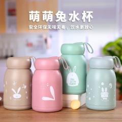 富美拉 创意双层玻璃杯萌萌兔水杯杯随手杯礼品杯子 B-FML-B133 330ml 素果绿