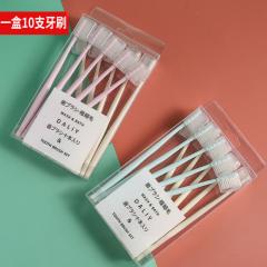 富美拉日式一次性牙刷马卡龙良品10支装成人软毛小头家庭牙刷10支装 随机颜色 10支装