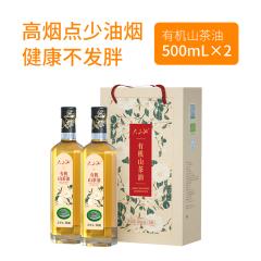 大三湘有机山茶油礼盒装500ml*2瓶 年货送礼必购