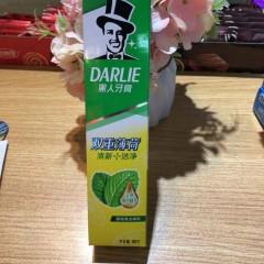 黑人牙膏90克(绿)