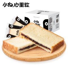 小白心里软夹心紫米面包/海盐芝士吐司420g 海盐芝士吐司420g*2箱
