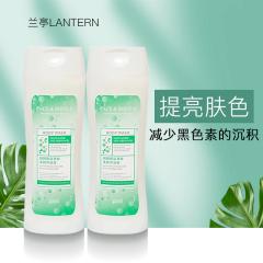 兰亭氨基酸沐浴露/洗发水 白色 洗发水