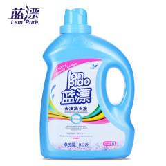 蓝漂 全效洗衣液4斤装