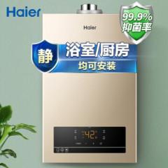 海尔(Haier)13升平衡式燃气热水器室内强排式精控恒温JSG25-13ZH3(12T)天然气