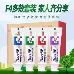 牙博士加配疗四支家庭装牙膏120g*4/盒 组合装 120g*4支/盒