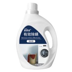 爱恩倍除螨洗衣液2L*1桶 4斤手洗机洗均可 除螨洗衣液 2L*1桶