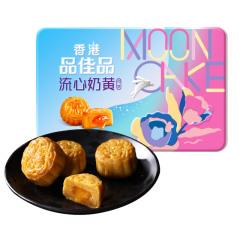 品佳品 流心奶黄月饼礼盒400g 流心奶黄400g