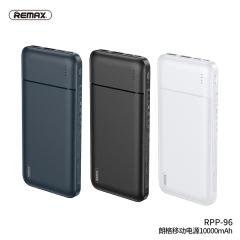 remax睿量充电宝 朗格移动电源10000毫安快充超薄便携大容量快充适用华为小米苹果 RPP-96