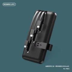 REMAXLIFE自带线充电宝10000毫安快充多插头远航三合一移动电源华为苹果闪充RL-PB01