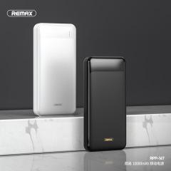 REMAX睿量简易10000mAh移动电源安卓type-c双输入双输出USB充电宝 RPP-147