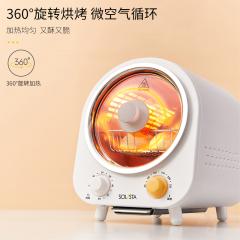 九阳独奏滚筒烤箱烘焙多功能全自动小型迷你电烤箱SD-Y01