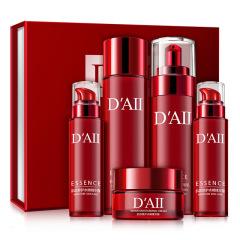 倾肤肌因修护水嫩精品润泽保湿面部肌肤烟酰胺护肤五件套礼盒套装 红色 护肤五件套装