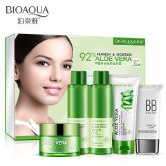 BIOAQUA芦荟水嫩保湿修护五件套面部护理套装补水保湿 化妆品套装 绿色 护肤五件套装