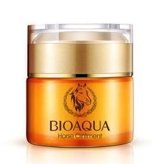 BIOAQUA马油霜精华霜补水保湿控油提亮肤色护肤品马油精华霜 橘色 50g