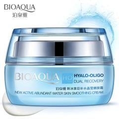 BIOAQUA新冰泉巨补水晶莹 嫩肤霜温和补水水润保湿 面霜 面部护理 蓝色 50g