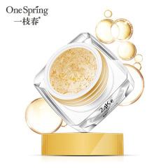 一枝春黄金修护焕采 眼霜温和滋润眼部提拉紧致眼霜 眼部护理 米白色 20g