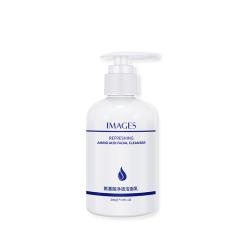 形象美氨基酸净透 洗面奶深层清洁清爽控油洁面乳补水保湿洁面膏 白色 200ml