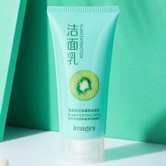 形象美奇异果洁净嫩滑洁面补水保湿洗面奶护肤品水果去角质洗面奶 绿色 120g