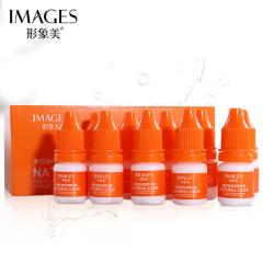 形象美素颜滴保湿精华液 补水保湿提亮肤色收缩毛孔护肤品 橘色 5ml×10支每盒