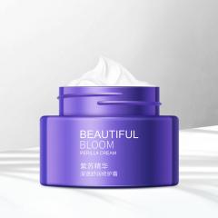 形象美深透舒润修护霜改善干燥补水保湿霜清爽温和面霜滋润护肤品 紫色 50g