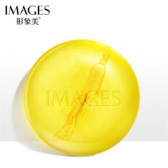 形象美苦参嫩肤皂滋养润肤皂改善干燥保湿手工皂洁面 黄色 100g