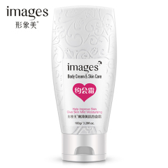 形象美嫩滑美肌约会霜补水保湿身体乳化妆品隔离遮护防水约会霜 粉色 100g