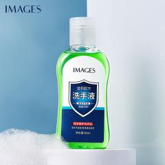 形象美洁净柔护洗手液泡沫型易冲洗温和清洁滋润清爽保湿 洗手液 绿色 80ml