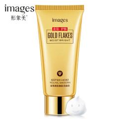 形象美美肌嫩肤洗面奶补水润泽保湿滋润温和洁净洁面乳 洁面产品 米黄色 100g