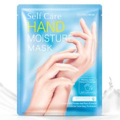 韩婵保湿嫩滑手膜 补水保湿牛奶滋养 手部护理去死皮防干燥 蓝色 35g/对