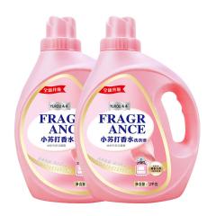 禹柔[4斤装]小苏打香水香氛洗衣液2kg瓶装包邮持久留香低泡易漂家庭装 粉色 2kg
