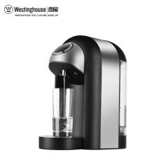 西屋台式速热迷你 小型 即热式饮水机 茶吧机 冲奶机WFH20-S1