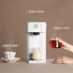 西屋即热式饮水机 台式家用 智能恒温 茶吧机 冲奶机 WFH30 -W2白色(触摸式)