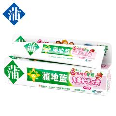 蒲地蓝6岁以下乳牙期牙膏40g 草莓味 40g