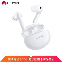华为HUAWEI FreeBuds 4i主动降噪 入耳式真无线蓝牙耳机 陶瓷白 FreeBuds 4i