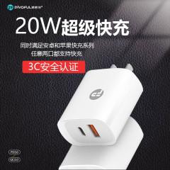 浦诺菲 苹果12充电头 PD20W快充QC3.0多口USB-C双输出适配