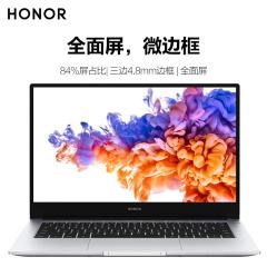 荣耀笔记本电脑MagicBook 14 2021款 14英寸冰河银 i5 16GB 512G 锐矩显卡