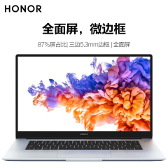 荣耀笔记本电脑MagicBook 15 2021款 15英寸冰河银 i5 16GB 512G 锐矩显卡