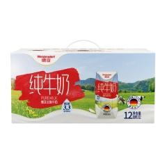 【专享】德亚 全脂牛奶 200ml×12 礼盒装