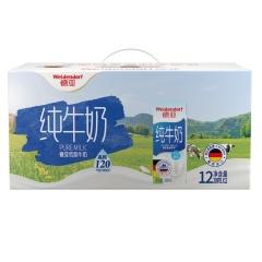 德亚 低脂牛奶 200mlx12 礼盒装