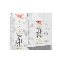德亚有机低脂高钙牛奶 200ml*10 礼盒装