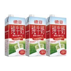 德亚 全脂牛奶 1L*3