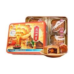 广州酒家 蛋黄果仁红豆沙月饼 720g
