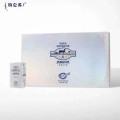蒙牛特仑苏奶爵6特乳250mlx12盒牛奶整箱优蛋白利乐包早餐营养礼品